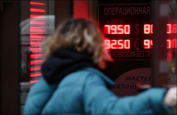 Курс евро снизился до91,28рубля наоткрытии торгов