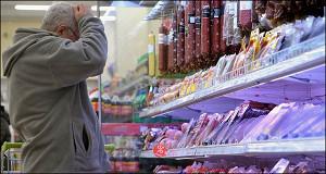 Инфляция за 2016 год составила 5,4% — Росстат