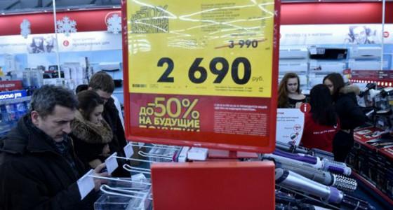 Банки попрощались с эпохой потребления в России