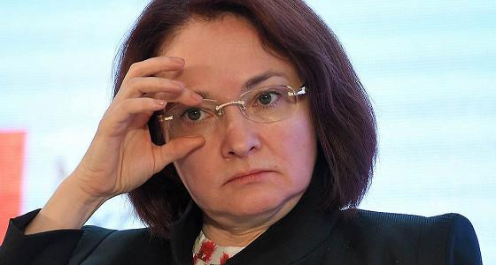 ВЦБ убеждены, что русская экономика в2016 году перейдет кросту