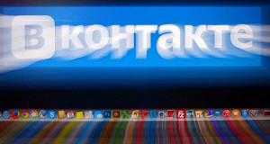 У «ВКонтакте» появился новый сервис