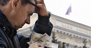Личная инфляция россиян отличается от официальной в 2 раза