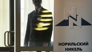 Акции «Норникеля» выросли почти на4%