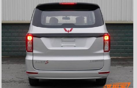 Автохолдинг General Motors обновил минивэн Wuling Hongguang S