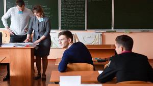 «Ставка 13,5тысячи»: раскрыта правда озарплате педагогов