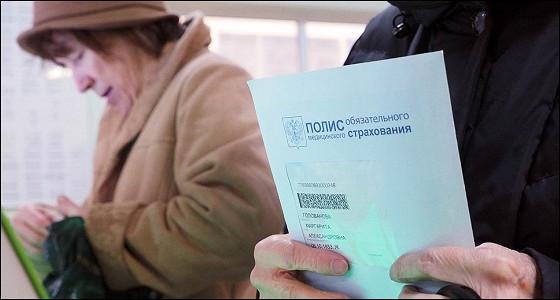 Голодец рассказала об ужесточении требований к страховщикам ОМС