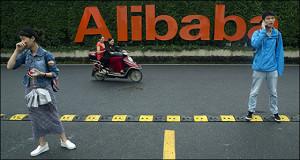 Alibaba обсуждает с банками кредитование малого бизнеса в России