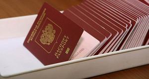 Российский паспорт стал весомее