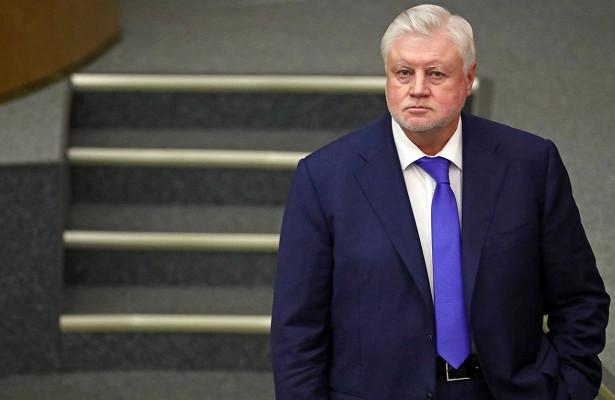 Миронов потребовал платить пенсии согласно Конституции