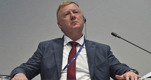 Анатолий Чубайс оценил перспективы вложений в российский реальный сектор