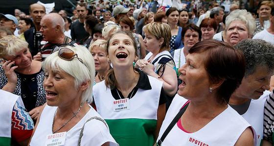 На Украине протестуют против повышения коммунальных тарифов