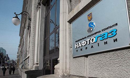 Украина возобновит закупки газа у России