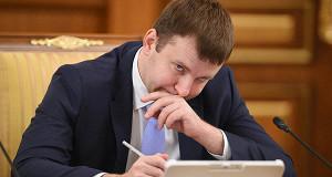 Орешкин назвал развитие конкуренции приоритетом для экономики