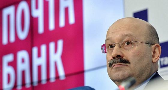 «Почта банк» открыл первые точки оказания услуг