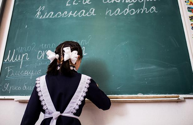 Петербургские школьницы создали группу смерти вмессенджере