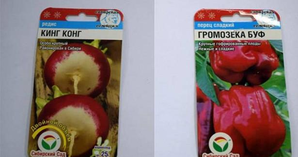 Каквыбрать семена: «Громозеку» и«Кинг Конга» изучили эксперты