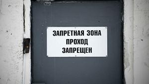 Уральский маньяк отсудил уколонии 30тысяч рублей