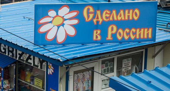В России планируют возродить систему ГОСТов