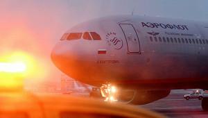 «Аэрофлот» опроверг предложение нового типа билетов