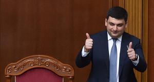 Гройсман пообещал налоговые каникулы для малого бизнеса на Украине