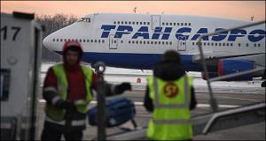 Сотрудникам «Трансаэро» рекомендовали уволиться из компании
