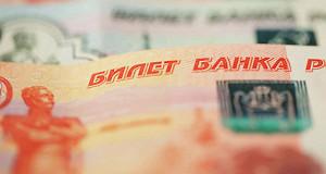 ФАС предлагает ввести штраф за участие компании в картеле