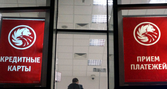 Рустам Тарико продал УК «Русский стандарт» группе БКС