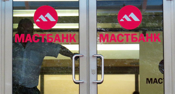 Маст-банк ограничил выдачу депозитов