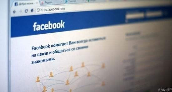 Facebook обеспечил бесплатным доступом к интернету 1 млрд человек
