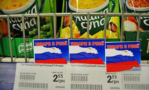 Российские товары не нужны на Украине