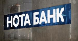Лишившийся лицензии «Нота-Банк» взыскивает с «Главмосстроя» 2,2 млрд рублей
