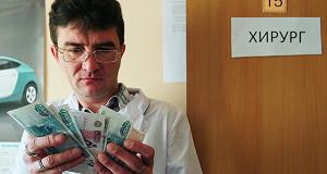 Россиянам придется платить за полис ОМС