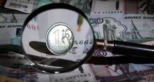 Кризис привел к ужесточению налоговых проверок