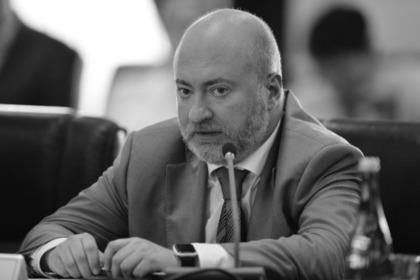 Гендиректор «Курортов Северного Кавказа» найден мертвым