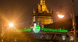 Глава Россельхозбанка пообещал Путину заменить половину внешнего долга внутренним