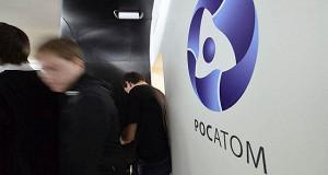 «Росатом» предложил Чехии варианты сотрудничества по строительству новых АЭС