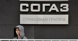 Согаз уходит от санкций
