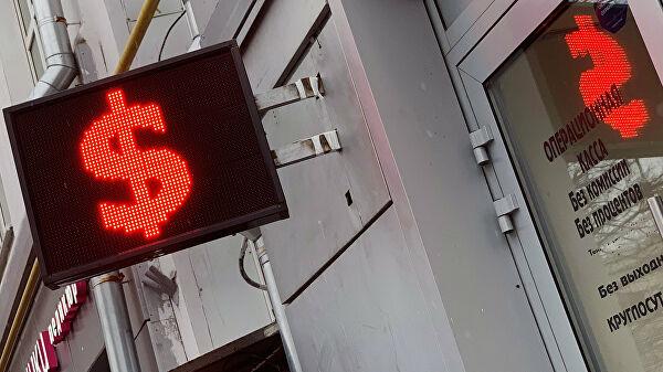 Финансист далсовет, какпоменять валюту снаибольшей выгодой