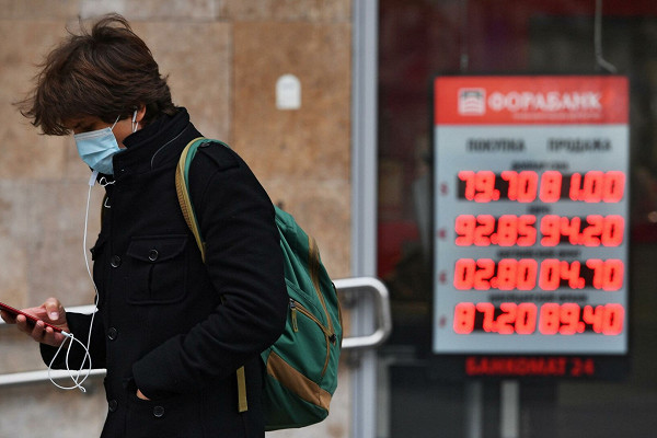 Эксперт считает цифровой рубль идеальным методом борьбы скоррупцией
