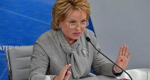 Матвиенко поддержала повышение пенсионного возраста