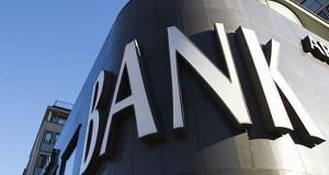 Все крупнейшие банки США выдержали стресс-тесты