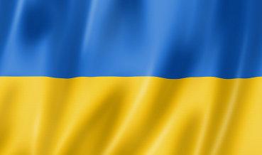 Аналитики предсказали дефолт Украины в июле