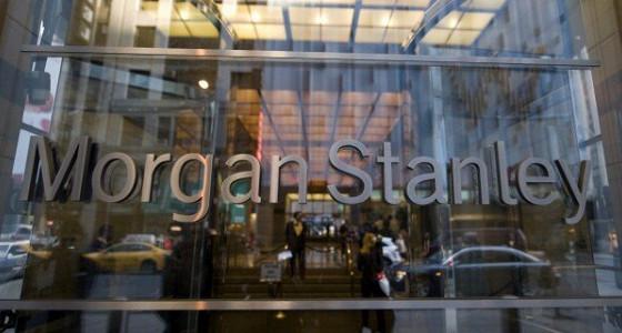 Morgan Stanley инвестирует в китайского страховщика