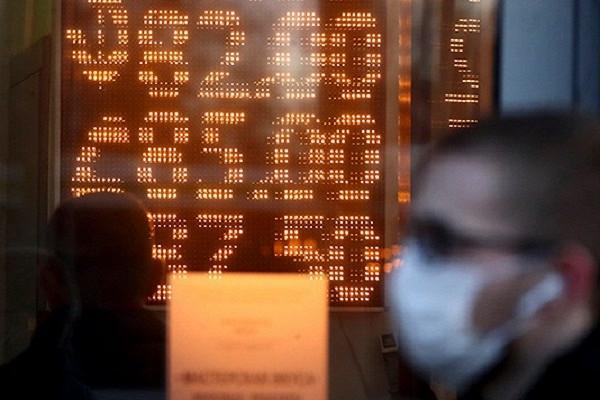 Теневыми капиталами российских элит займется ФБР