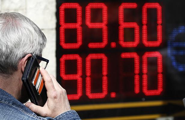 Возврат кнулевым: чтождет рубль