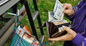 Белорусский рубль упал до исторического минимума