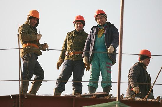 Эксперт прокомментировал сокращение числа мигрантов вРоссии