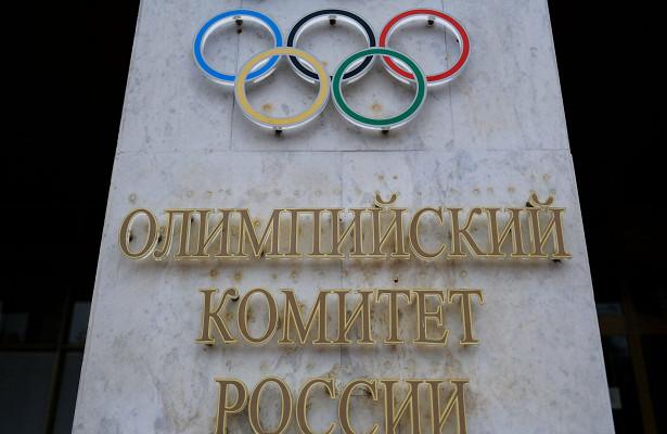 Российские лыжники выступят начемпионате мира подфлагом ОКР