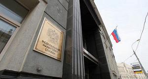 Налоговики готовят «опережающие» меры для борьбы с занижением доходов бизнеса