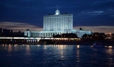Правительство пополнило список имеющих право работать с«Роснефтью» банков